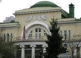 Резиденция посла США