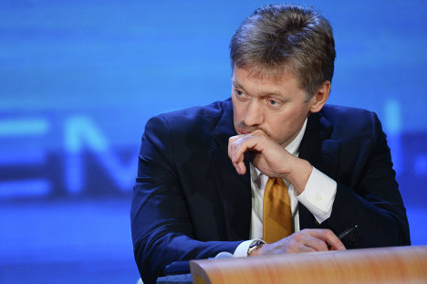 Дмитрий Песков на пресс-конференции Владимира Путина