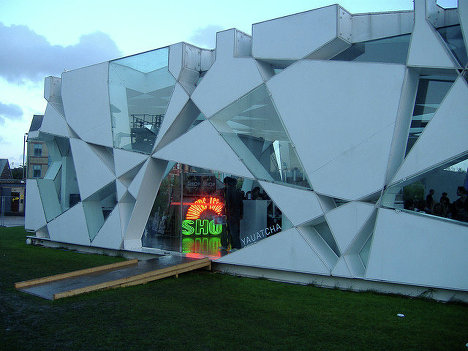 Художественная галерея Серпентайн в Лондоне