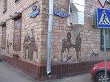 История, люди и природа в граффити Москвы
