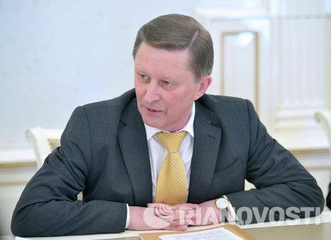 С.Иванов