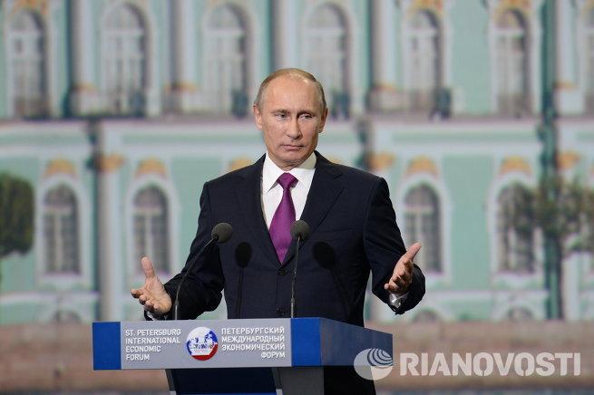В.Путин на ПМЭФ-2013 в Санкт-Петербурге