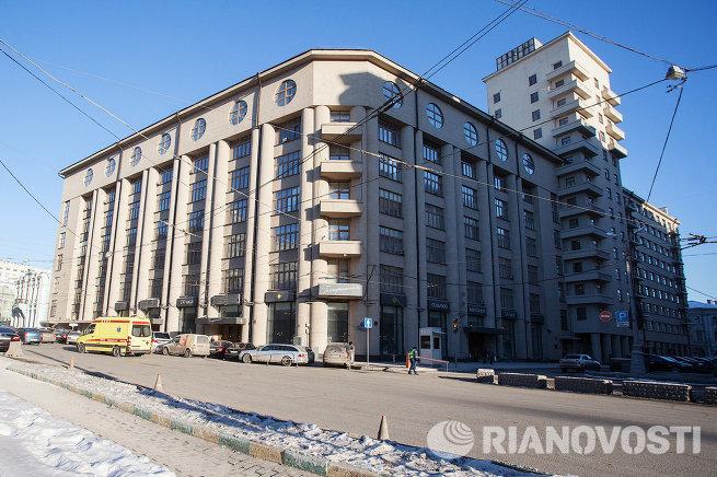 Дом Динамо