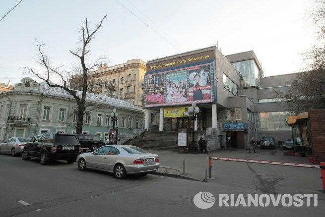 Здание Театра Киноактера на Поварской улице
