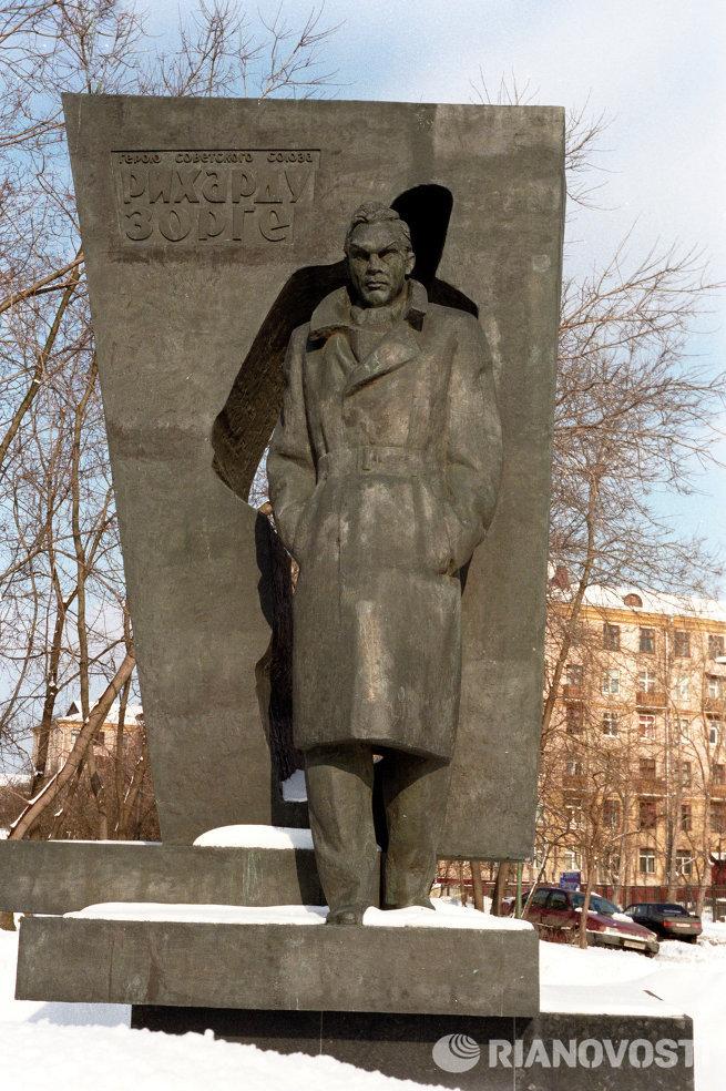 Памятник Рихарду Зорге