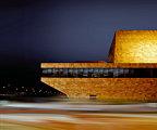 Театр и конгресс-центр Ла Льотха