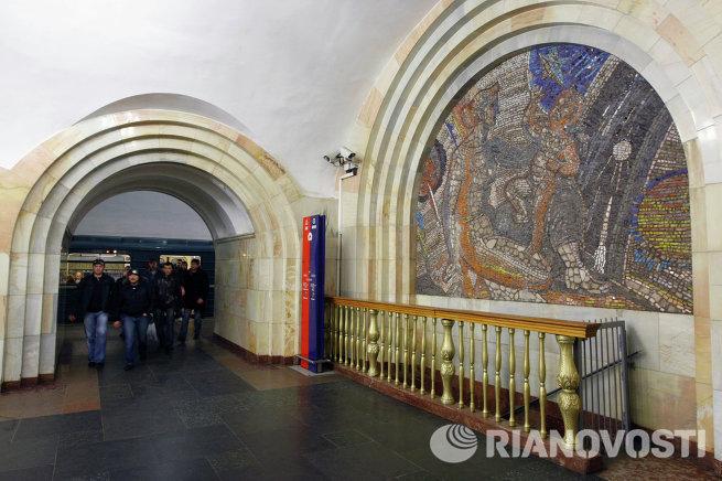 Станция Кольцевой линии Московского метрополитена Добрынинская