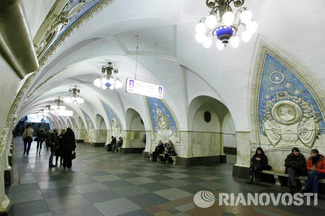 Станция Кольцевой линии Московского метрополитена Таганская