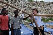 Шигеру Бан на Гаити