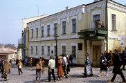 Дом Михаила Булгакова в Киеве