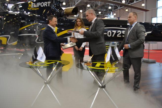 VII международная выставка вертолетной индустрии HeliRussia