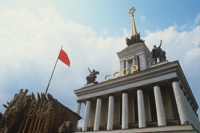 Фрагмент Центрального павильона на территории ВДНХ СССР