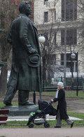 Парк искусств Московского объединения Музеон