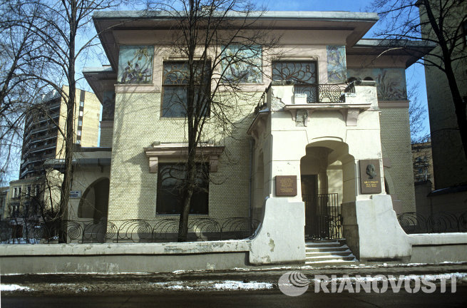 Музей А.М. Горького