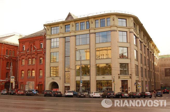 Торговый дом Московского купеческого общества