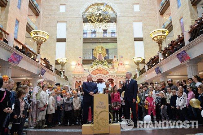 Открытие Центрального детского магазина на Лубянке