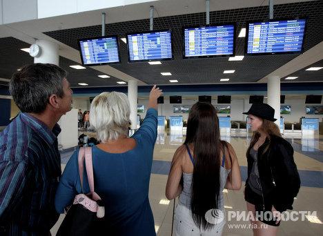 Пассажиры у расписания рейсов. Архив