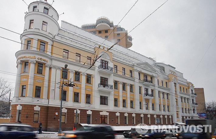 Здание Российского футбольного союза (РФС)