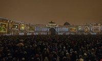 Бал истории на Дворцовой площади