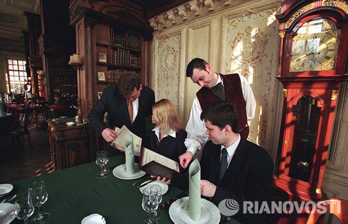 В ресторане Пушкин