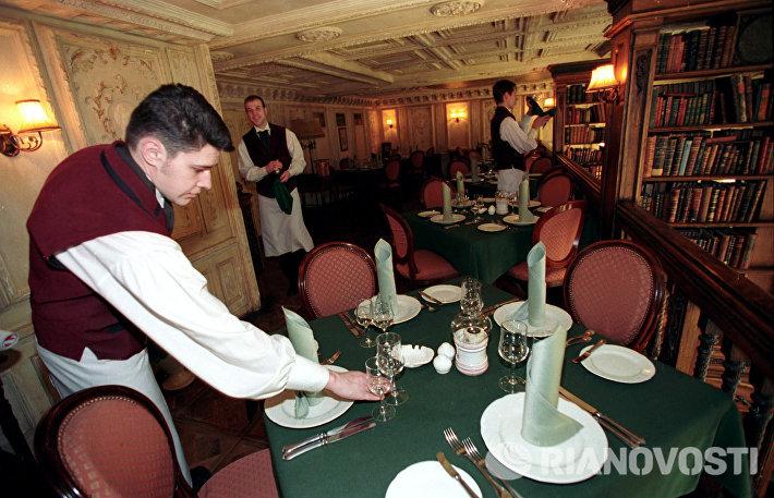 Ресторан Пушкин