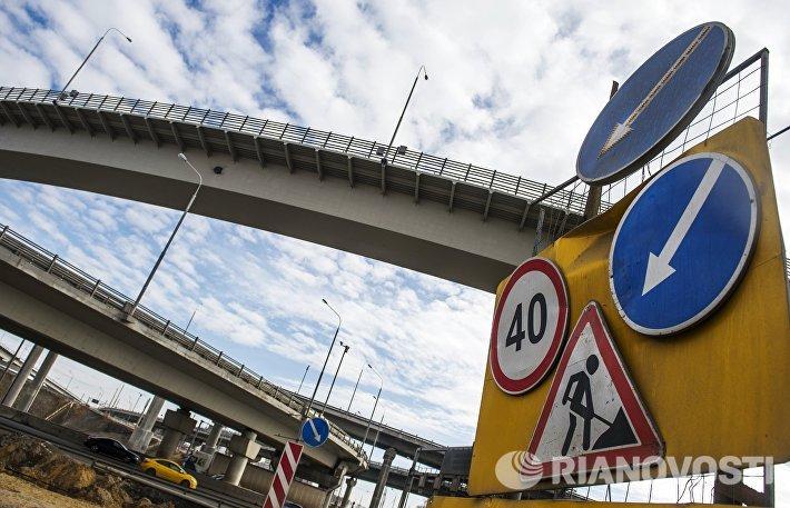 Строительство автомобильной развязки в Москве