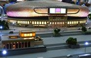 Строительство стадиона Динамо