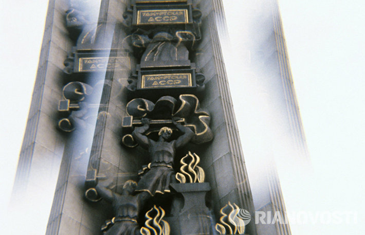 Монумент Дружба народов