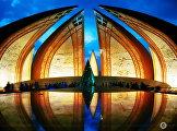 Монумент Пакистана