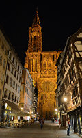 Города мира. Страсбург
