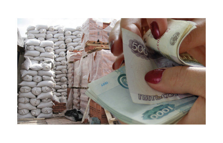 стройматериалы, цемент, деньги, рубли, цены
