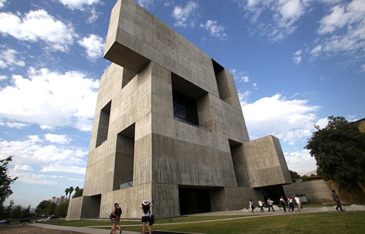Центр инноваций Католического университета Чили