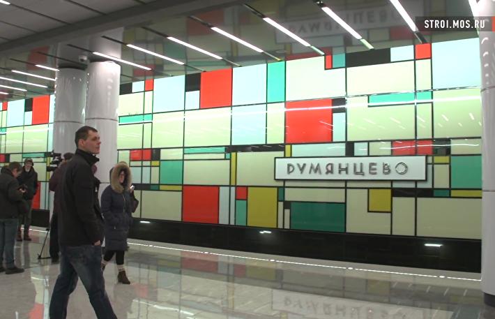 Как выглядит и чем удивляет станция метро Румянцево, открывшаяся в Москве