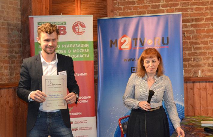 Александр Мурашов победил в конкурсе Лучший риелтор