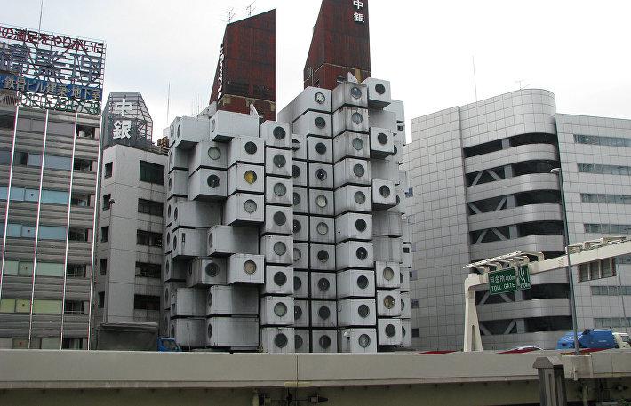 Башня-капсула Накагин