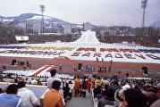 Церемония открытия зимних Олимпийских игр 1984 в Сараево