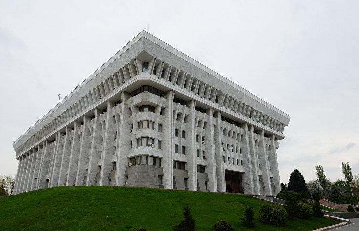 Парламент Киргизии