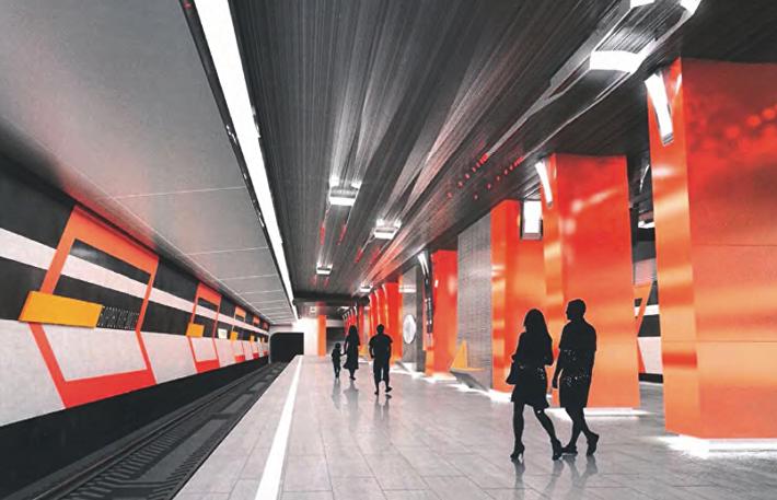 Станция метро Боровское шоссе