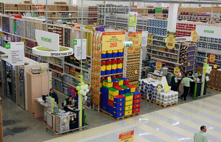 Открытие гипермаркета стройматериалов Леруа Мерлен