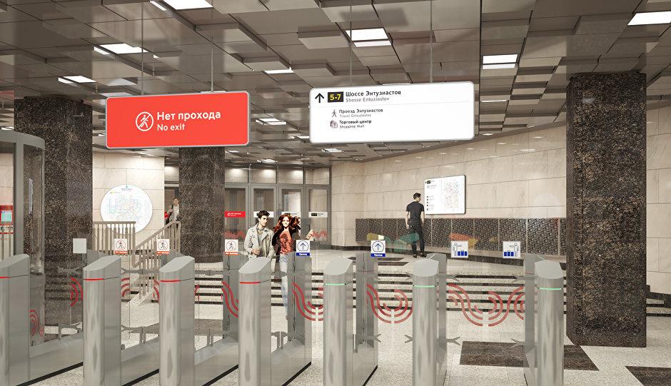 Станция Авиамоторная Кожуховской линии метро Москвы