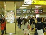 Один из вестибюлей станции метро Синдзюку, Токио