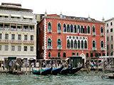 Hotel Danieli, Венеция