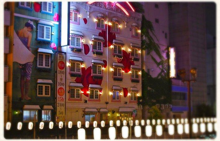 Love-отель в японском городе Осака