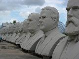 Кладбище каменных президентов