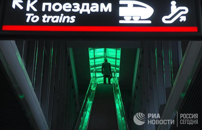 Встреча 50-миллионного пассажира на Московском центральном кольце