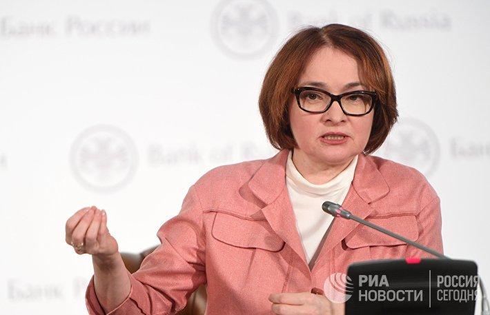 П/к председателя Банка России Эльвиры Набиуллиной по итогам заседания Совета директоров